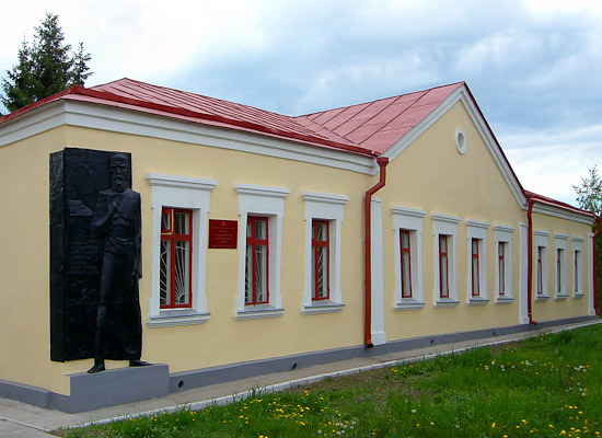 The Omsk State Dostoevsky Literature Museum