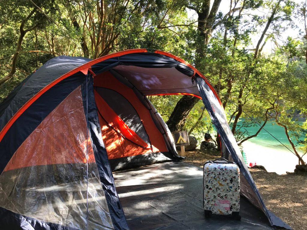 Camping Río Arrayanes